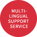 multi-lingual support service